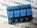 Бесплатная Доставка 2 ШТ./ЛОТ 5 В 4-канальный Релейный Модуль Щит для Arduino ARM PIC AVR DSP Электронной 5 В 4 8-канальный Релейный модуль
