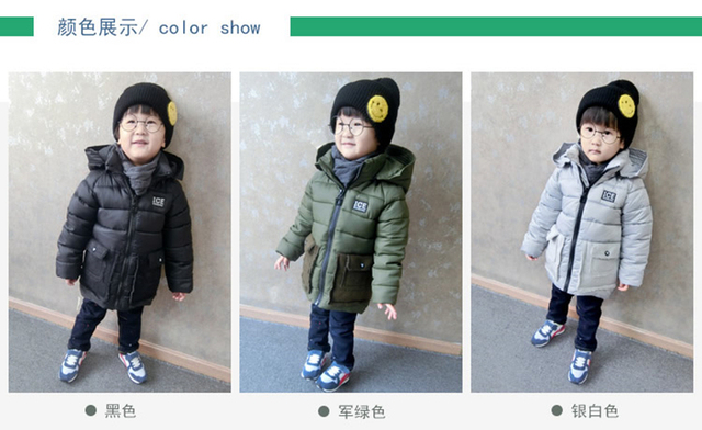 Boys winter coat thicker cotton children's cotton-padded jacket Korean version of the long section of cotton clothes