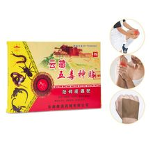8Pcs/Bag Snake Oil Chinese Medical Plaster Muscle Pain Relieving Patch Far Infrared Heater Therapy Arthritis Sticker Health Care