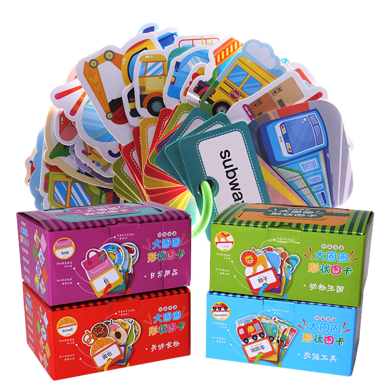 30 Sheets/Set Kids Chinese And English Learning Word Flash Cards Early Educational Toys Game Pocket Card