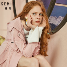 SEMIR Windbreaker Female 2018 Autumn New Hooded BF Style Student Patch Embroidered Waist Long Fashion Coat For Girls(China)