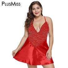 03f11f89a930 Compra 5xl chemise lingerie y disfruta del envío gratuito en ...