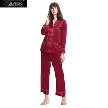 LilySilk 100 Silk Pajamas Set Pijama Women Sleepwear Couple Pyjama 22 momme Trimmed Buttons Turn Down Collar Free Shipping