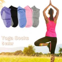 Yoga Sports Anti-slip Socks Unisex Candy