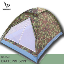 2-3 Persons Camping Tent Single Layer Beach Tents Outdoor Travel Windproof Waterproof Awning tent Summer pop up tents outdoor
