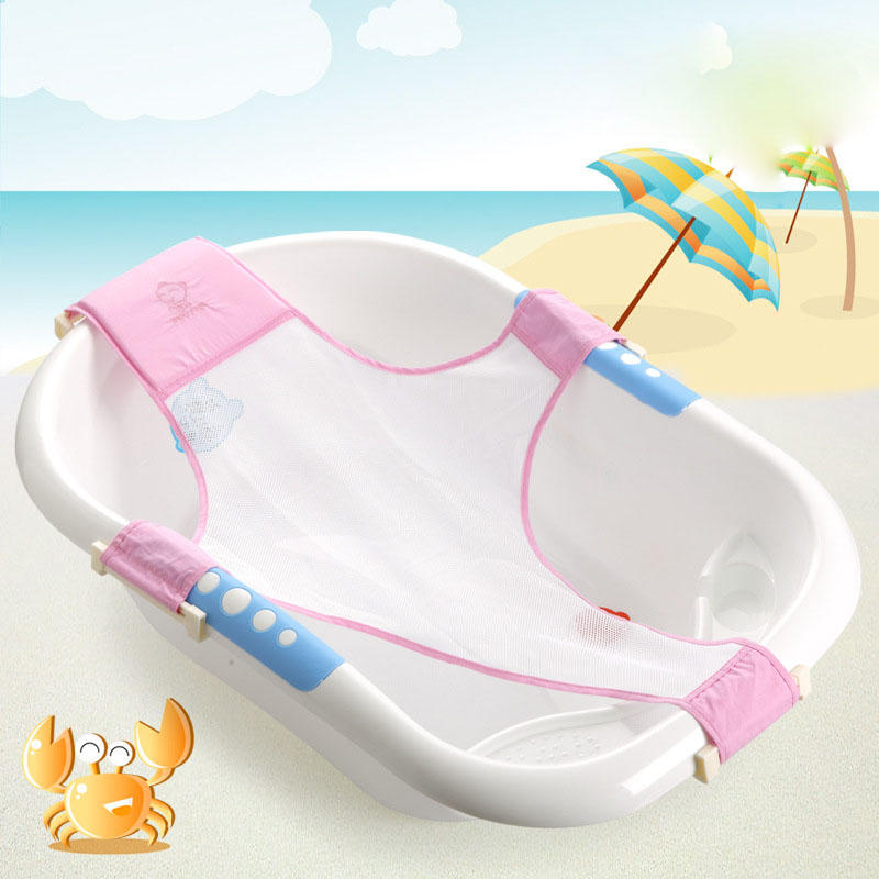 Infant Security Support Baby Shower Net Bathing Newborn Baby Bath ...
