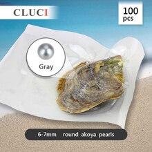 100 шт. Серый Круглый AAA Akoya 6-7 мм перл в ойстер