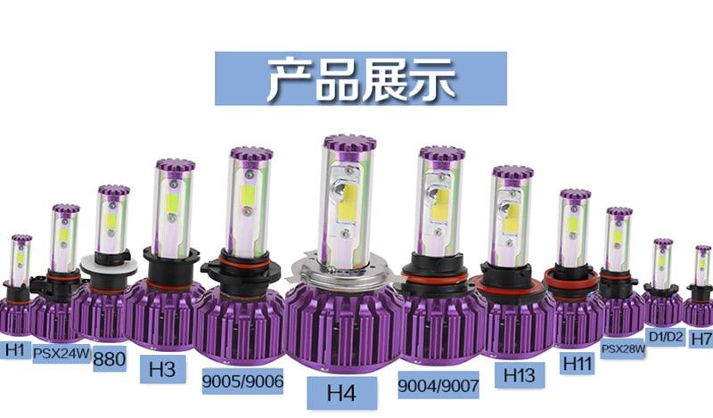 Авто свет 880 9004/9007 9005 Н2/Н4 Н1 Н3 Н4 Н7 Н11 Н13, PSХ24W PSX26W светодиодные фары 30 Вт 5000lm Сид автомобили часть Лампа