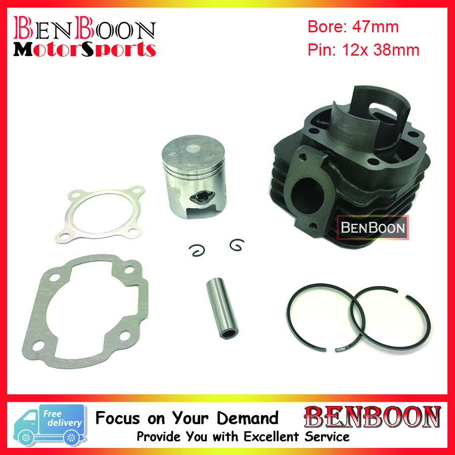 1PE40QMB JOG80 47mm Cylinder kit (12mm Piston Pin) for Minarelli 2T 80cc 1PE40QMB Engine Scooters gy6 80cc 47mm cylinder kit