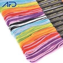 24 шт многоцветная DMC нить для вышивки нитью 20 смешанных цветов шитье, моток пряжи ремесло DIY Вышивка крестиком набор ниток