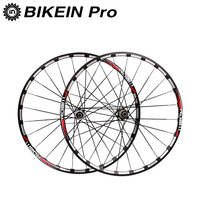 BIKEIN Mountain Bike 120 Sound 2/5 Bearings Japan Carbon Hub Wheels Cycling MTB 26/27.5 Disc Brake Rim Wheelset Bicycle Parts
