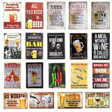 No Working Beer Cheer Wine Metal Tin sign Art Poster Bar Pub Club Home Decorative Retro Wall Stickers Decor(China)