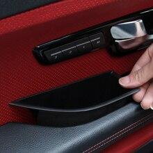 Автомобиль спереди/сзади дверь ящик для хранения подлокотник ручка контейнер Интимные аксессуары для Range Rover Evoque 2009 2010 2011 2012 2013 2014 2015