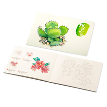 Watercolor Paper Painting Artist 300gms Book-Line Professional for Student Draft Tutorial