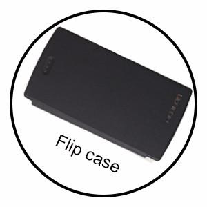 Doogee-X5-MAX-PRO-Flip-case