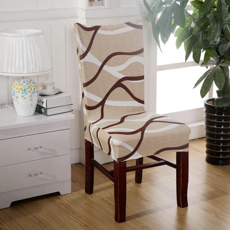 Brown Curve Chair Covers Cheap Jacquard Stretch Chair