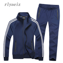 Rlyaeiz 2017 New Sportswear Men Spring Autumn Set Mens Tracksuit Striped Hoodies + Pants Men Casual Sporting Suits 6XL 7XL 8XL