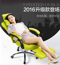 Home office chair ergonomic computer chair swivel chair lift chair mesh chair boss