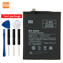Original Xiaomi BM49 High Capacity Phone Battery For Mi Max 4760mAh