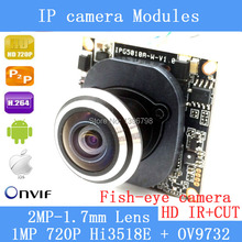 Hi3518E + OV9732720P IP camera Module 1.0MP 360 Degree Wide Angle Fisheye Panoramic Camera Infrared Surveillance Camera