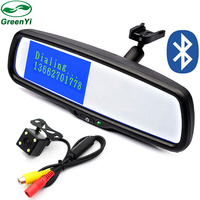 Bluetooth Car Kit 4.3 Inch Car Rearview Mirror Monitor With Special Bracket + Rear View Camera Parking Monitor
