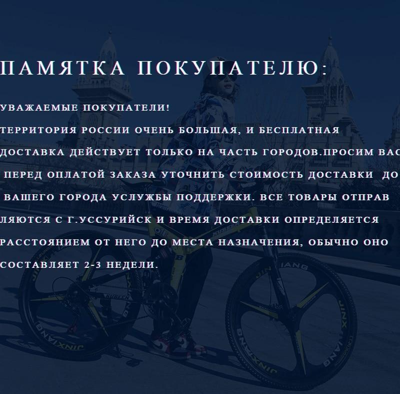 HTB1jjfgXWQoBKNjSZJnq6yw9VXaK KUBEEN mountain bike 21 speed 2.0 inch bicycle Road bike Fat Bike Mechanical Disc Brake Women and children bicycles