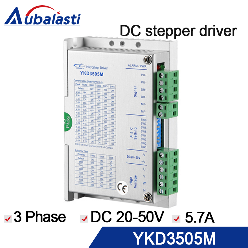 3 phase stepper motor driver YKD3505M 5.7a dc20-50v motor driver stepper driver for cnc routre engraver and cutting machine 2 phase bus digital stepper motor driver ykd2608pc 6a dc24 80v motor driver stepper driver for cnc engraver and cutting machine