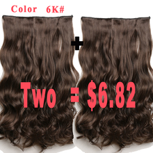 Promotions 5 Clip in Hair Extensions 23″ 120g Long Curly Hair Extensions Cheap Synthetic Hair Piece  Multicolor Available