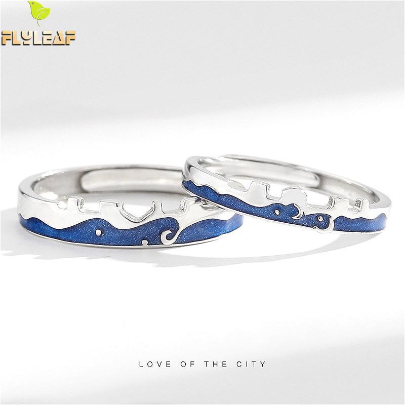 Flyleaf 925 Sterling Silver Lovers' City Starry Sky Enamel Glaze Couple Rings For Women Fashion Fine Jewelry Open Ring Men