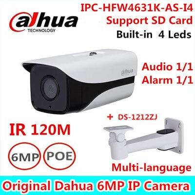 Dahua IPC-HFW4631K-AS-I4 6Mp Stellar Camera built-in SD Card slot Audio Alarm interface IP67 IR120M gun camera with bracket wholesale dahua dh ipc hdbw4233r as 2mp ir mini dome network ip camera ir poe audio sd card stellar h265 h264 ipc hdbw4233r as