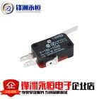 5PCS/LOT Silver Contact! Limit Switch Micro Switch V-156-1C25 V-155-1C25 V-152-1C25 V-15-1C25 V-153-1C25 V-151-1C25