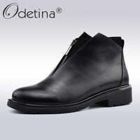 Odetina automne nouveau créateur de mode sécurité bottines chaussures pour femmes Chunky talon avant Zippe bout rond Patchwork Femal chaussons