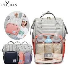 حقيبة للحفاضات للأمهات مخططة على الموضة حقيبة ذات سعة كبيرة للأطفال حقيبة تمريض بتصميم حقيبة للأم وحفاضات الطفل