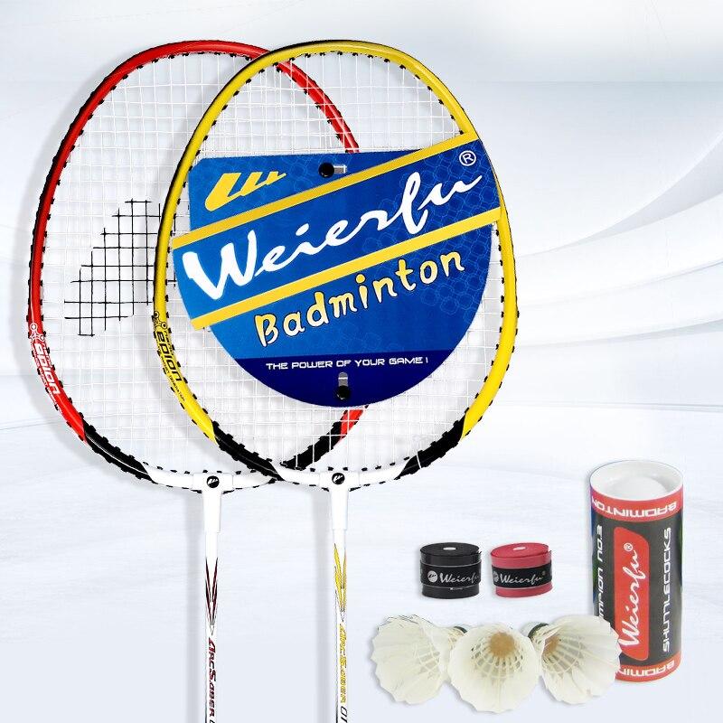 Family Entertainment Badminton Set 2 Aluminum Shaft Badminton Racquet Badminton Racket Set Including Badminton Bag Set of 2