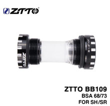 ZTTO BB109 BB68 BSA68 Bsa73 GXP MTB Road Bike External Bearing Bottom Brackets For Parts Prowheel 24mm BB 22mm GXP Crankset ztto bicycle bottom bracket bb109 bb68 bsa68 bsa73 mtb road bike parts for parts 24mm k7 22mm gxp crankset