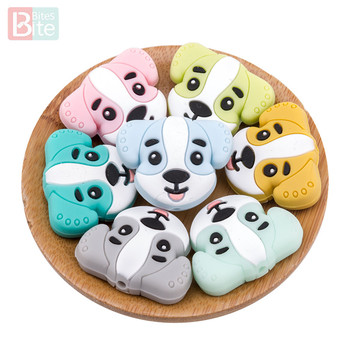 Bite Bites Puppy Silicone Beads 5pc Baby Teething Necklace Making Tiny Rod Food Grade Silicone Dog Cartoon Baby Goods Teether 5pc silicone beads sheep cartoon animals baby teether diy accessories baby product teething necklace food grade silicone teether