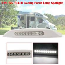 1 PC 12V Waterproof Dustproof 10-LED Awning Porch Lamp Spotlight For Car RV Ship(China)