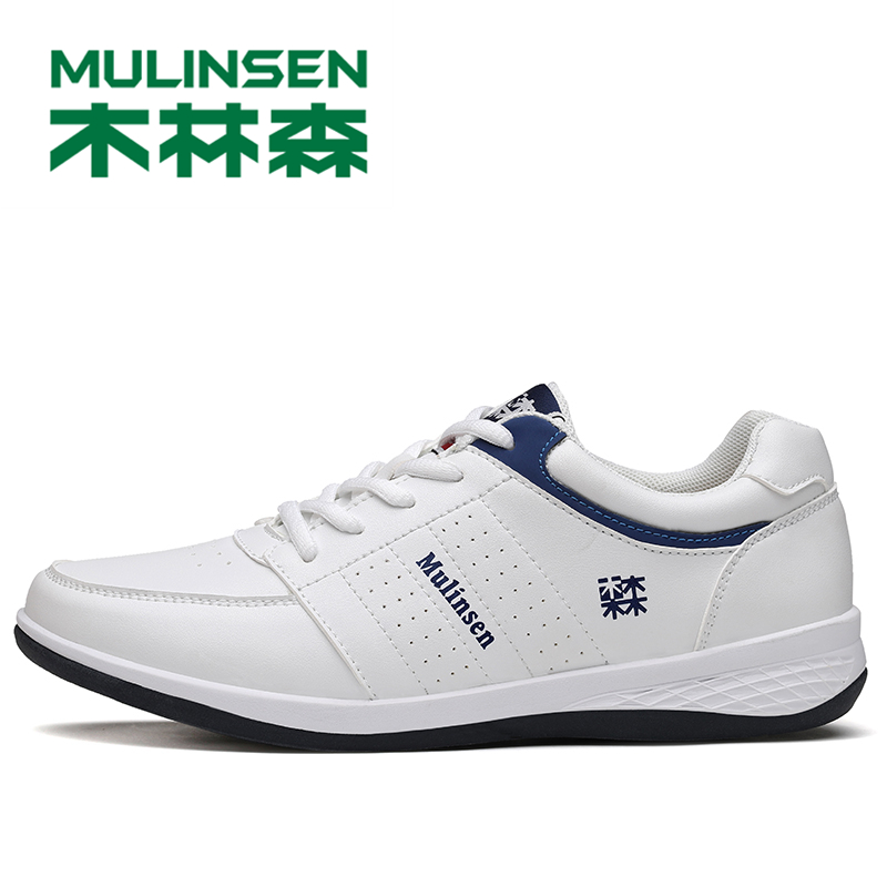 270082 MULINSEN Men Casual Shoes Fashion Leather Shoes for Men winter Dropshipping