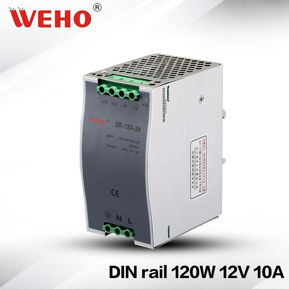 (DR-120-12) Stable DC voltage source 10a 12V 120w din rail power supply минипечь gefest пгэ 120 пгэ 120