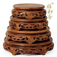 Rosewood shelf bonsai flowerpot base flower stone jade wings set four round base boutique swing seat