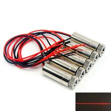 цена на 5pcs 12mm Dia Line Red Laser Lights Focusable 650nm 50mW Laser Diode Module w Focus Lens 120 Deg