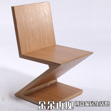 Perfect Fashion Styling Chair Zig Zag Chair Office Reception Chairs Meetings Z  Shaped Computer Chair Study Chair Leisure Chair In Dining Chairs From  Furniture On ...