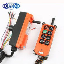 Nirkabel Industri Remote Controller Switch Hoist Crane Control Lift Crane 1 Pemancar + 1 Receiver F21-E1B 6 Saluran(China)