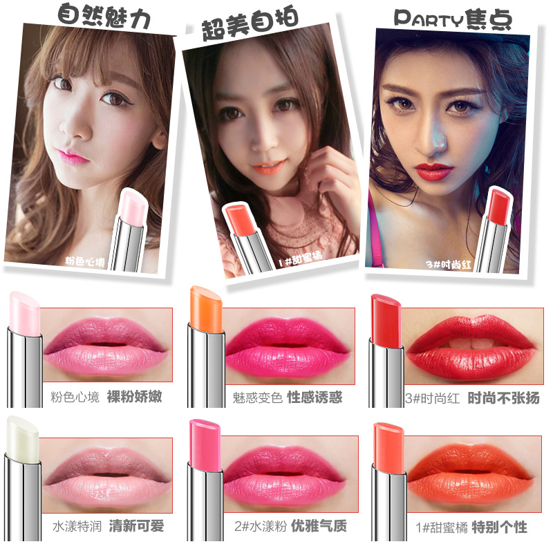 BAIMISS Moisturizing Lipstick Nine Color Optional Lip Care High Quality Nourishing Lip Balm Makeup Beauty Hot Sale Cosmetics