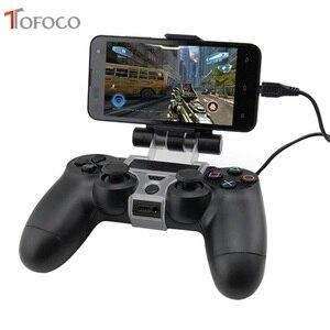 Image 1 - עבור PS4 אביזרי קליפ מהדק Stand Bracket עבור פלייסטיישן 4/רזה/פרו Dualshock 4 בקר מחזיק ג ויסטיק הר