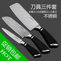 MIKALA High Quality Stainless Steel 3 Pcs Kitchen Set Knife Japanese Chef Knife Vegetable Fruit Paring