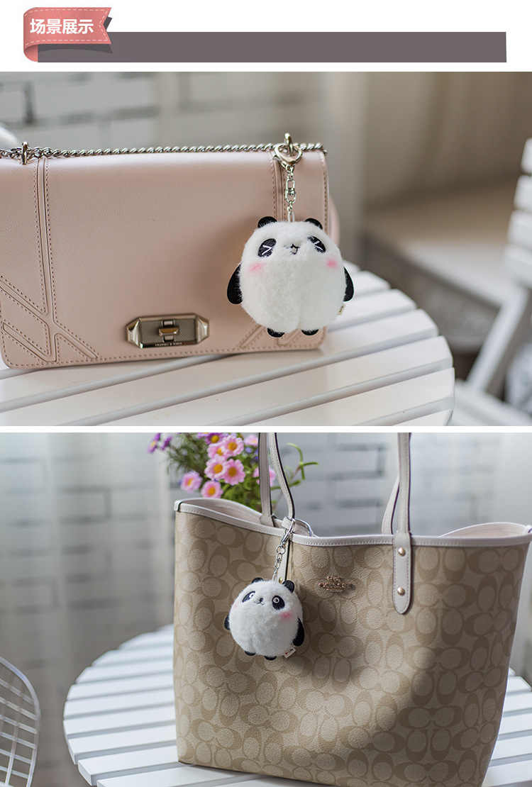 Panda bonito Chaveiros Para As Mulheres Meninas Do Falso Pele De Coelho Pompom Chaveiro Animais Fluffy Lady Bolsa Chave Do Carro Anéis Mulheres jóias