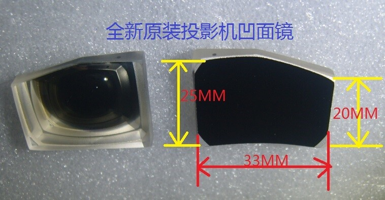 Projector Convex Mirror Fit for BENQ TP4225D <font><b>TS500</b></font> TS502 TS513P MP512 MP522 image