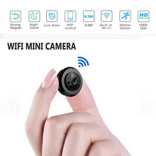 Get more info on the WIFI Mini Camera IP P2P Small kamera Night Vision remote view mirco Camcorder Motion Detection Wireless DVR Video Voice Recorder