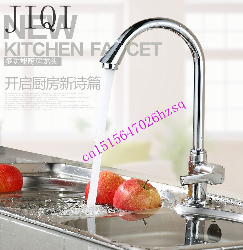Single cold faucet vegetables basin faucet kitchen sink faucet universal  all copper basin Interface. Compare Prices on Kitchen Sink Parts  Online Shopping Buy Low